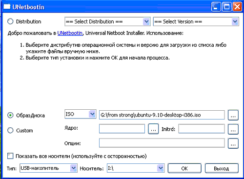 Finereader Crack Торренте