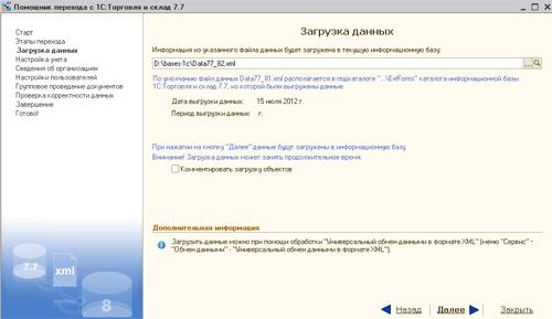 TiS-UT-82-2