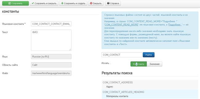com_contact